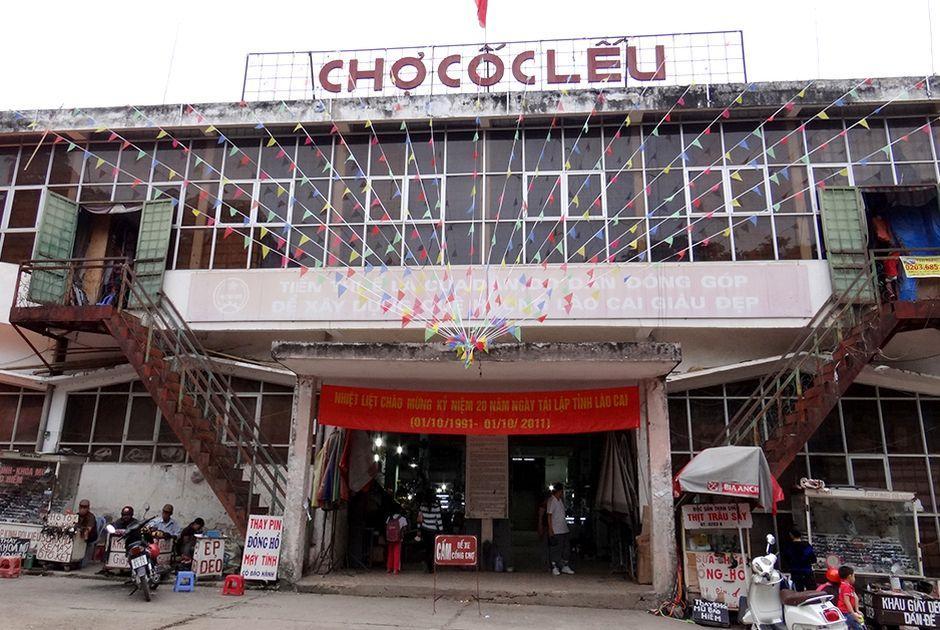 Chợ biên giới Cốc Lếu Lào Cai